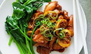 Sichuan Gourmet: Vegetarisches 6-Gänge-Menü für zwei oder vier Personen beiSichuan Gourmet (bis zu 46% sparen*)