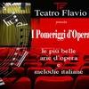 I pomeriggi d'Opera, Roma