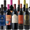 Up to 77% Off 15 Bottles of Spring Reds from Splash Wines