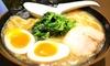 東京都/渋谷 ≪家系豚骨ラーメン(醤油or塩)+トッピング+ライス無料(お替り可)≫