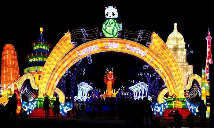 Bay Area Lantern Light Festival In Vallejo Ca Livingsocial