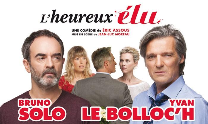 1 place en catégorie 2 ou 1 pour L'Heureux élu dès 24 € au Zénith de Caen ou Rouen ou au Palais des Congrès du Mans