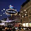 Christmas Lights London Tour: Child (£9.50), Adult (£12)