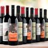 58% Off 15 Bottles of International Red Blends