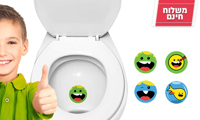 """סקיני - תל אביב: בול קליעה! מדבקות """"כיוון"""" מיוחדות, המסייעות בשמירת ההיגיינה בשירותים. משלוח חינם"""