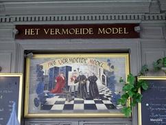 """Het Vermoeide Model: 4-gangen degustatiemenu vanaf €19,99 bij """"Het Vermoeide Model"""""""