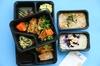 Catering: dieta hashimoto