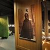 Florence Nightingale Museum Entry