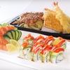 Up to 52% Off at Nishiki Sushi