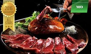 גספאצ'ו - מלון הולידי אין: מסעדת גספאצ'ו הכשרה של השף גיא פרץ: ארוחה זוגית מפנקת עם מגוון מנות ויין ב-259 ₪ או ארוחת בשרים זוגית ב-299 ₪ בלבד