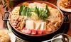 47% Off Asian Cuisine at Hot Spot Hot Pot