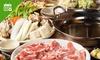 2,500円/名|京赤地鶏鍋×牛鉄板焼など全9品+飲み放題