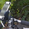 Universal Smartphone Mount for Bicycles