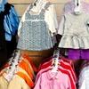 50% Off Clothing - Children