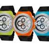 Technomarine Men's Cruise Chronograph Watches