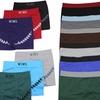 Men's Boxer Briefs (6-Pack)