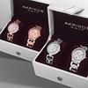 Akribos XXIV Women's Diamond Watch Set (2-Piece)