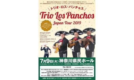 トリオ・ロス・パンチョス ジャパンツアー2019