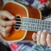50% Off Single Ukulele Lesson
