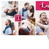 Personalised Photo Collage Mug