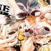 THIS WEEKEND: Wine Heroes Tickets - Save 35%