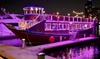 Dubai Canal Cruise: Child (AED 85), Adult (AED 95)