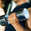 Up to 64% Off Gym Membership at Pompano Fitness