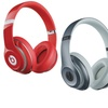 Beats by Dr. Dre Beats Studio Wired Headphones (Refurbished A-Grade)