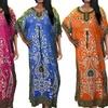 Women's One-Size Long Dashiki Dress