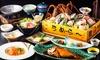 静岡・熱川温泉 オーシャンビュー/3種の選べる釜飯と豪華海鮮刺身盛/1泊2食