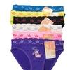 6-Pack Sophia Girls' Seamless Briefs