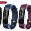 Activity Tracker with HR & GPS