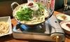宮城県/名取市 ≪しゃぶしゃぶ食べ放題+鶏唐など5品+ソフトドリンク飲み放題90分≫