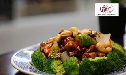 3Course Chinese Dinner with Wine $35, 4 $69 or 6 People $102 at Nong Tang Noodle House Up to $243 Value