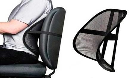 Respaldo lumbar para silla por 6,90 € (65% de descuento)