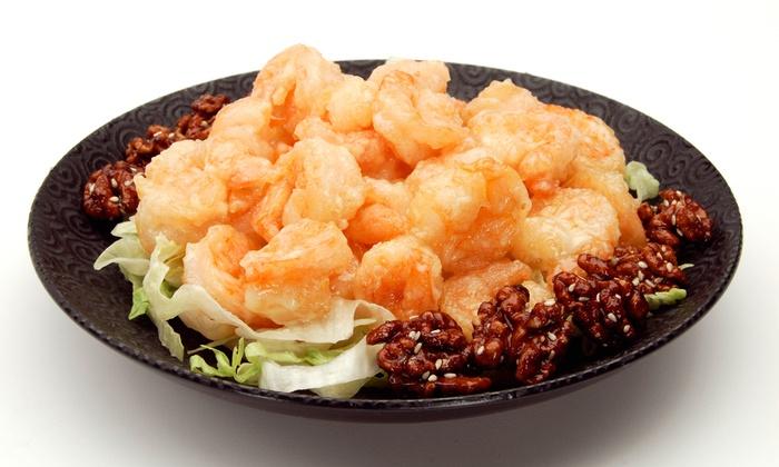Gourmet 88 Burbank - Burbank: $12 for $25 Worth of Chinese Food at Gourmet 88 Burbank