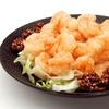 52% Off Chinese Food at Gourmet 88 Burbank