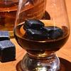 Lot de 9 pierres à Whiskey