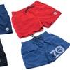 Men's Kenzo Swim Shorts