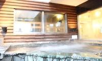 大都会「上野」に露天風呂が登場≪入浴料+施設内で利用できる金券540円分≫全日利用可・男性限定 @サウナ&カプセルホテル ダンディ