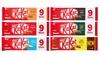 54-Pack of KitKat Bars