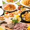 兵庫県/元町 ≪熟成肉のローストビーフなど8品+セルフ飲み放題120分≫