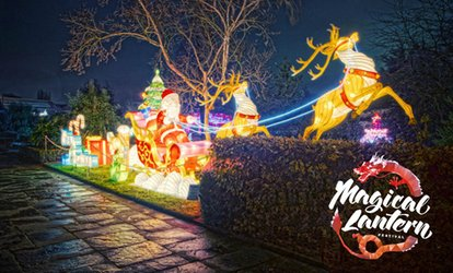 image for Entry to Magical Lantern Festival at Roundhay Park, Leeds, 24 November 2017 - 1 January 2018 (Up to 32% Off)