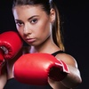 Up to 70% Off Women's Boxing Classes
