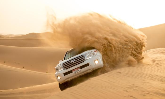 Emirates Adventures Tours and Safari