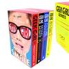 Harper Collins Geek Girl Box Set