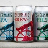 Up to 35% Off Cape Ann Brewing Co. Tour