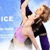"""Amerykańska rewia na lodzie: """"Stars on Ice Polska"""" Kraków"""