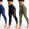 Bally Total Fitness Women's Full-Length Leggings