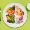 Proigea: Dieta dissociata di uno o 3 mesi